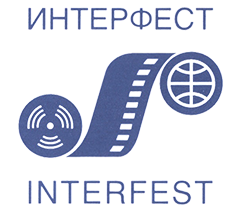 Interfest (Film Festival Organizer)